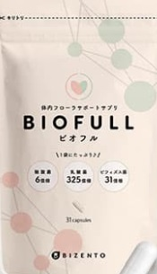 biofull
